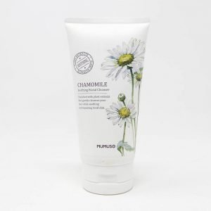 facial cleanser in white bottle